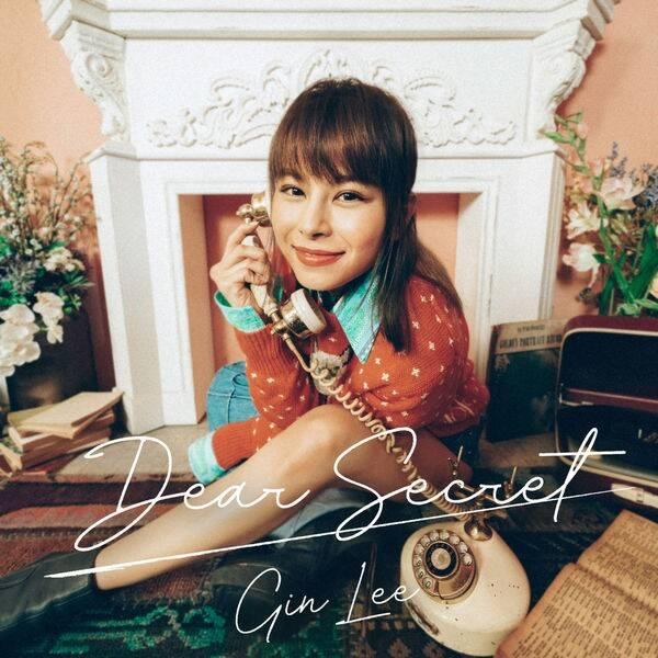 李幸倪 (Gin Lee) – Dear Secret (2020) [FLAC 24bit/96kHz]