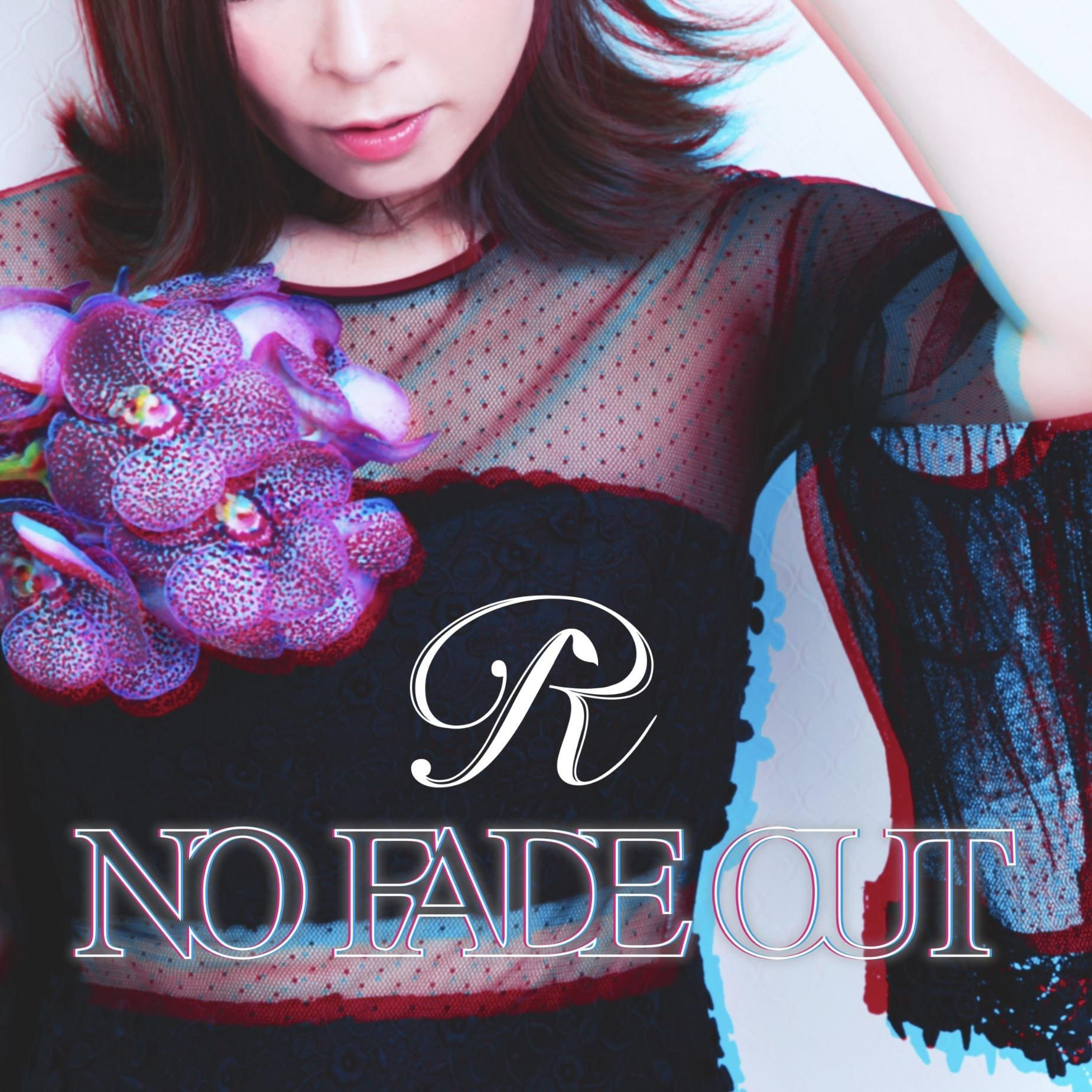 愛内里菜 (Rina Aiuchi) – NO FADE OUT [FLAC / 24bit Lossless / WEB] [2018.11.08]