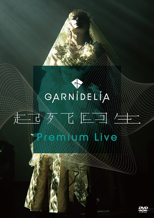 GARNiDELiA – GARNiDELiA『起死回生』Premium Live [Blu-ray Disc] [2021.01.27]