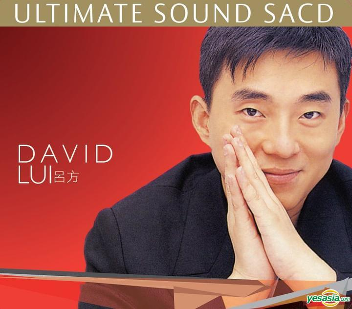 呂方 (Lui Fong) – 呂方 Ultimate Sound (2014) SACD ISO