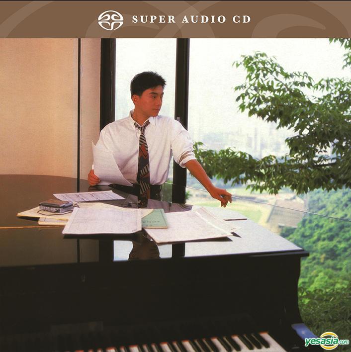 呂方 (Lui Fong) – 聽不到的說話 (1985/2014) SACD ISO