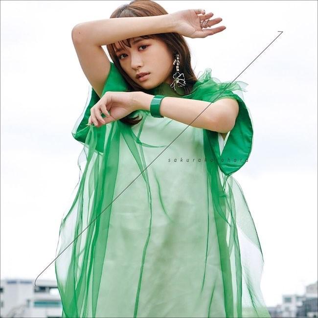 大原櫻子 (Sakurako Ohara) – l [24bit Lossless + MP3 320 / WEB] [2021.03.03]