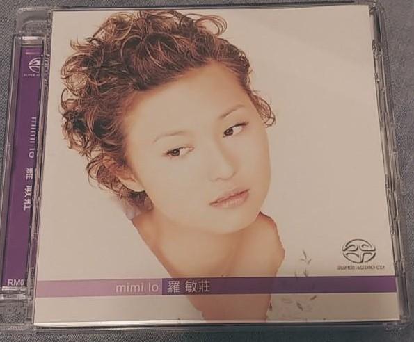 羅敏莊 (Mimi Lo) – Mimi Lo (2003) SACD ISO