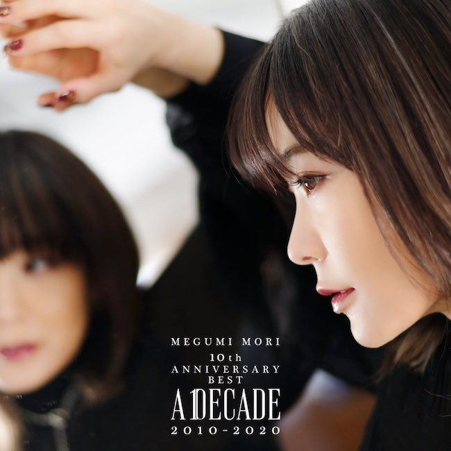 森恵 (Megumi Mori) – MEGUMI MORI 10th ANNIVERSARY BEST – A DECADE 2010-2020 – [FLAC + MP3 320 / WEB] [2021.03.17]