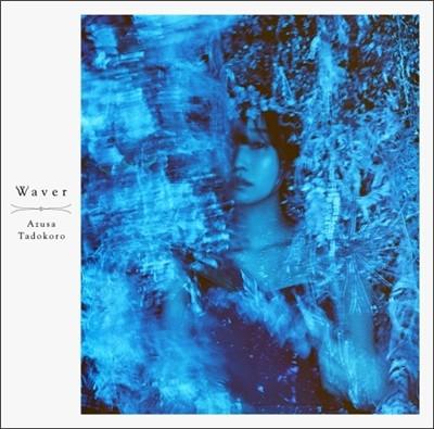 田所あずさ (Azusa Tadokoro) – Waver [24bit Lossless + MP3 320 / WEB] [2021.01.27]