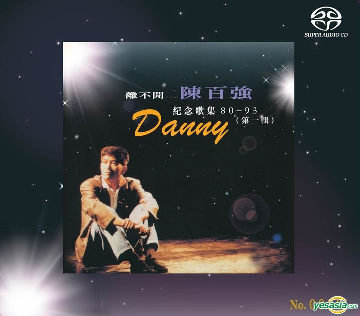 陳百強 (Danny Chan) – 離不開 – 紀念歌集80-93 第一輯 (2019) SACD ISO