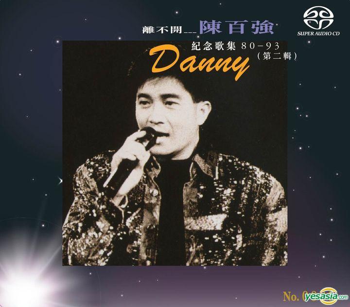 陳百強 (Danny Chan) – 離不開 – 紀念歌集80-93 第二輯 (2019) SACD ISO