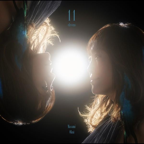 奥井雅美 (Masami Okui) – 11-elevens- [FLAC + MP3 320 / CD] [2021.03.13]