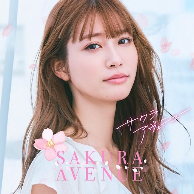 VA – Sakura Avenue [FLAC + MP3 320 / WEB] [2021.03.10]