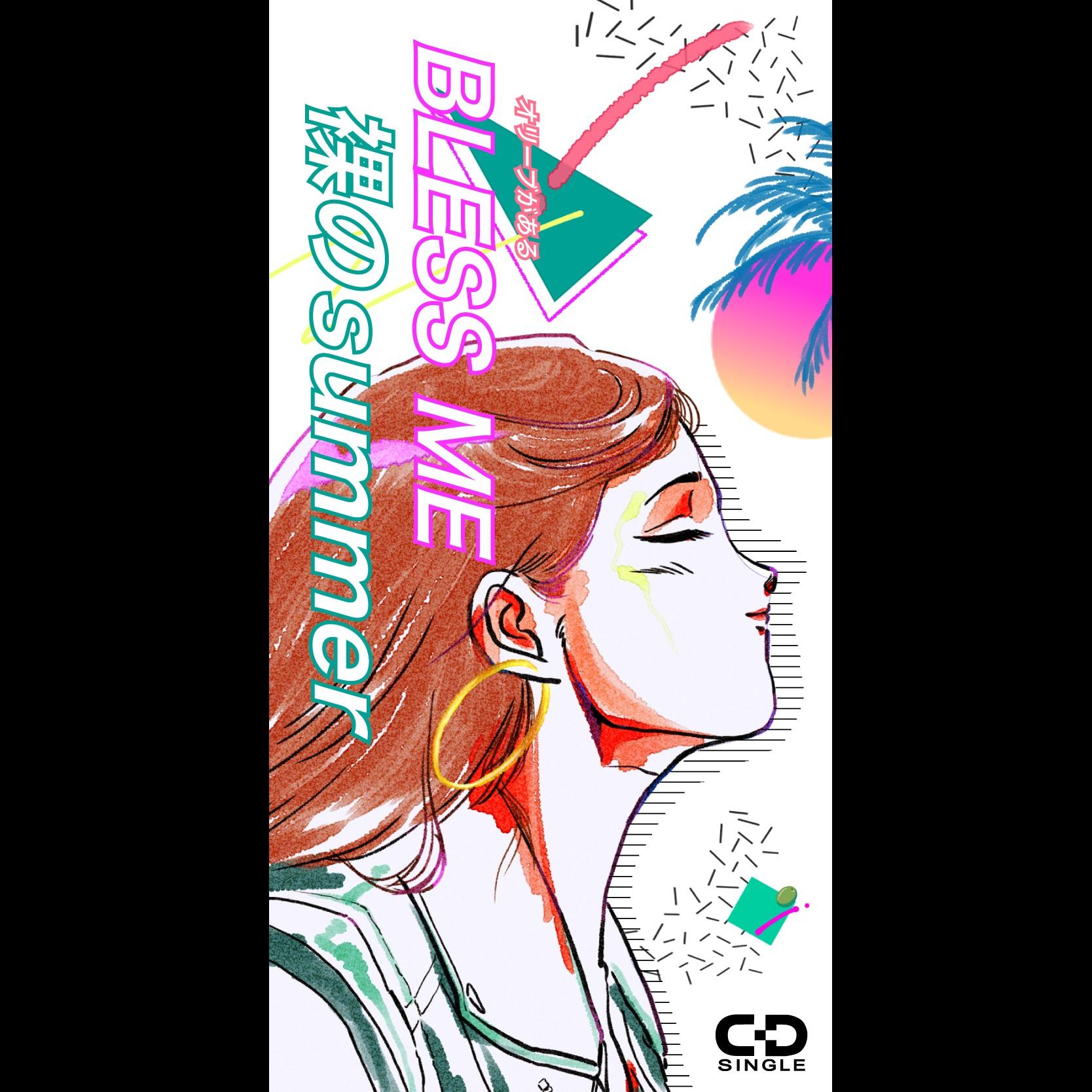 オリーブがある (Oliibugaaru) – BLESS ME / 裸のSummer [FLAC / 24bit Lossless / WEB] [2020.06.14]