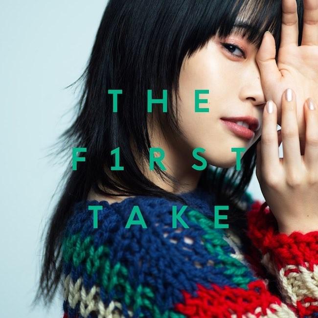 アイナ・ジ・エンド (Aina The End) – オーケストラ – From THE FIRST TAKE [24bit Lossless + MP3 320 / WEB] [2021.03.12]