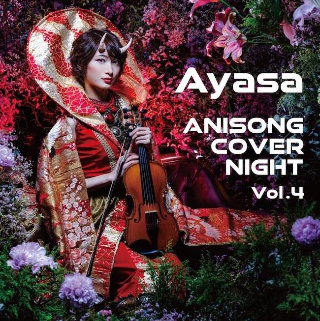 Ayasa – ANISONG COVER NIGHT Vol.4 [FLAC / 24bit Lossless / WEB] [2021.03.01]