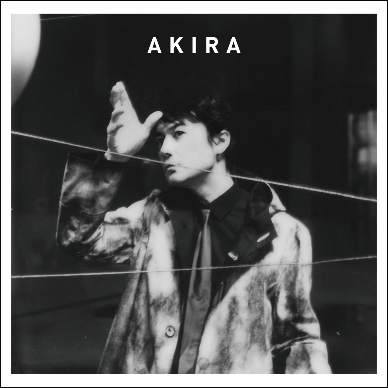 福山雅治 (Masaharu Fukuyama) – AKIRA [FLAC / 24bit Lossless / WEB] [2020.12.08]