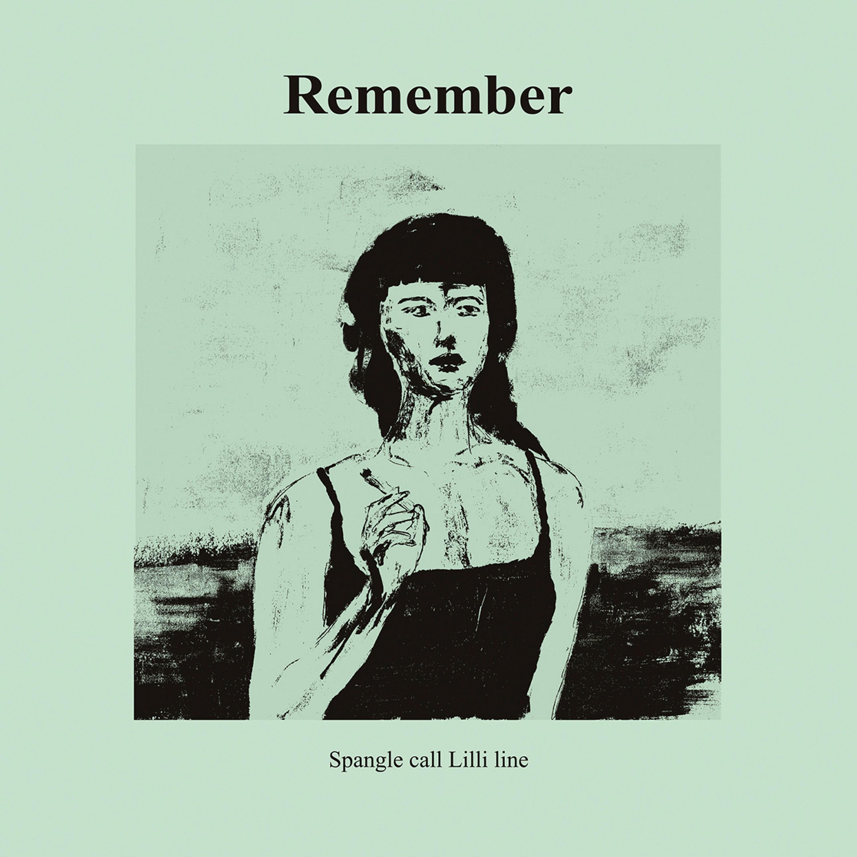 Spangle call Lilli line – Remember [FLAC / WEB] [2021.03.03]