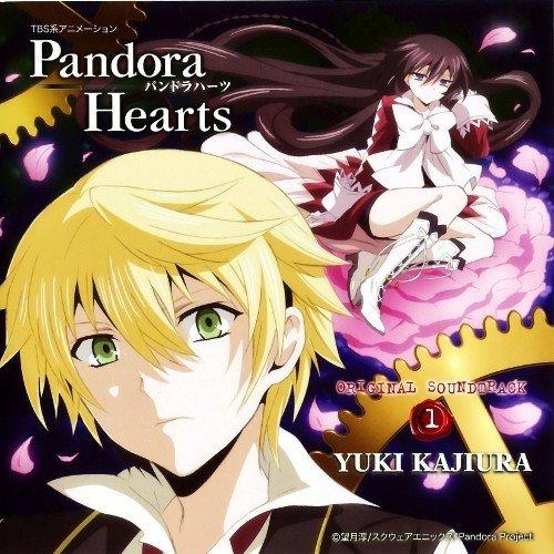 梶浦由記 (Yuki Kajiura) – PandoraHearts オリジナルサウンドトラック 1 [FLAC / 24bit Lossless / WEB] [2009.07.08]