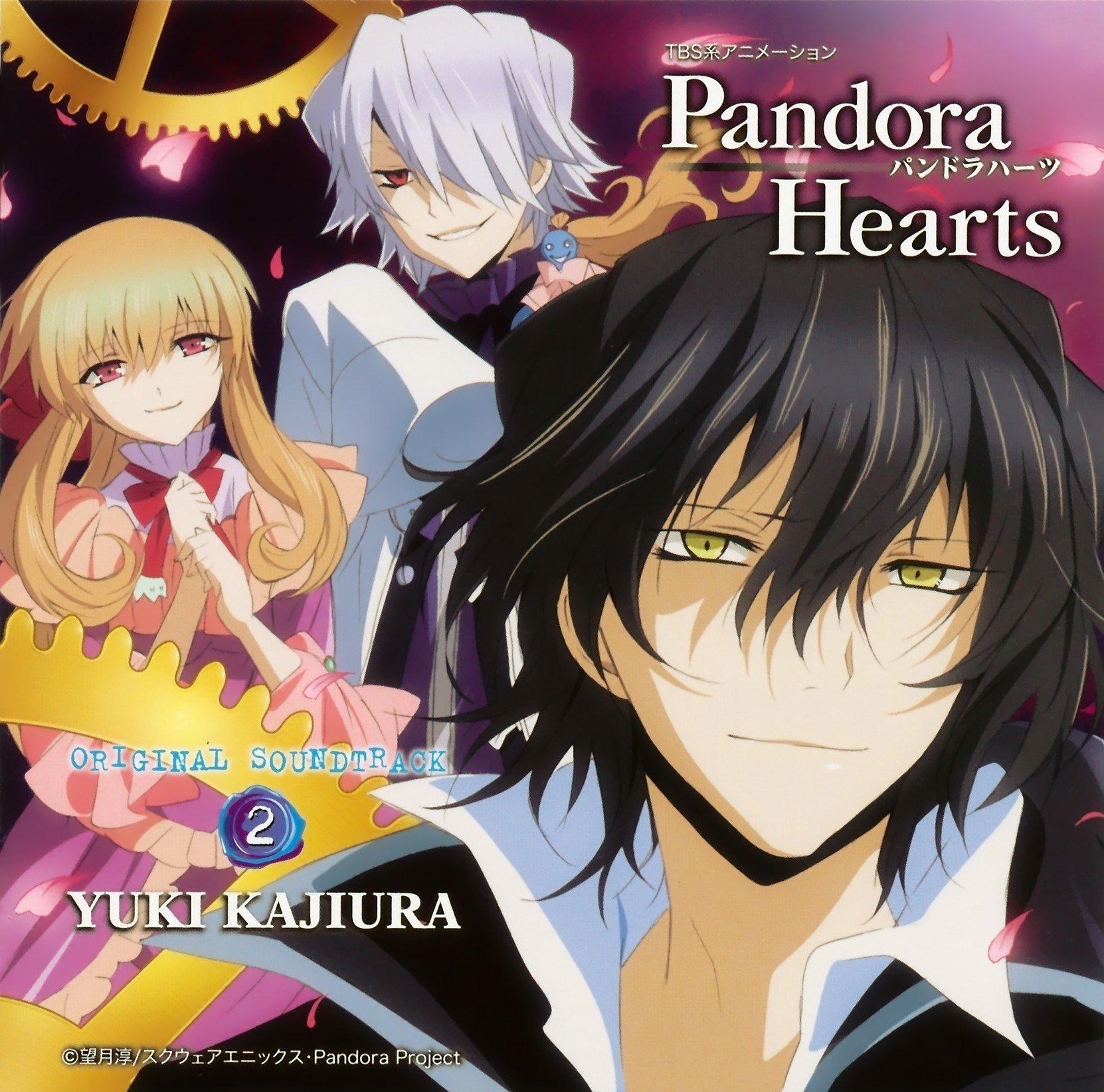梶浦由記 (Yuki Kajiura) – PandoraHearts オリジナル・サウンドトラック 2 [FLAC / 24bit Lossless / WEB] [2009.09.30]