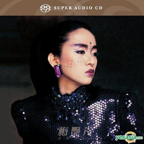 梅艷芳 (Anita Mui) – 似火探戈 (1987/2015) SACD ISO