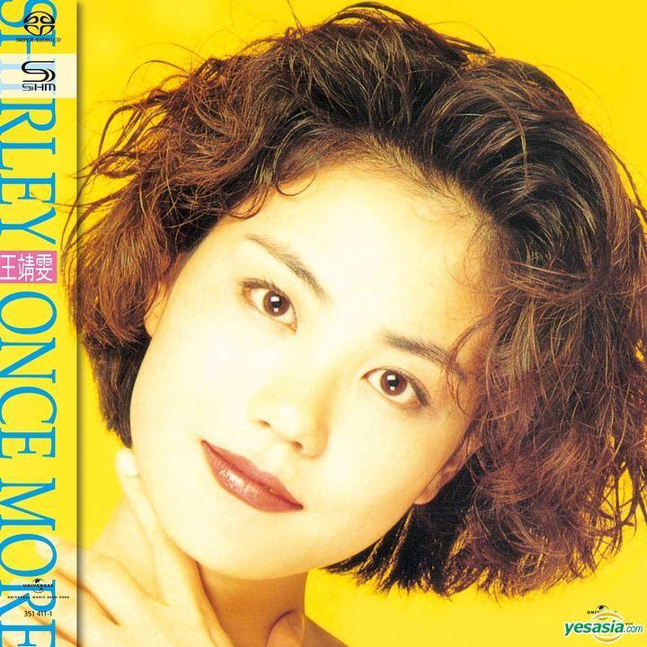 王菲 (Faye Wong) – Shirley Once More (SHM-SACD) (1991/2020) SACD ISO