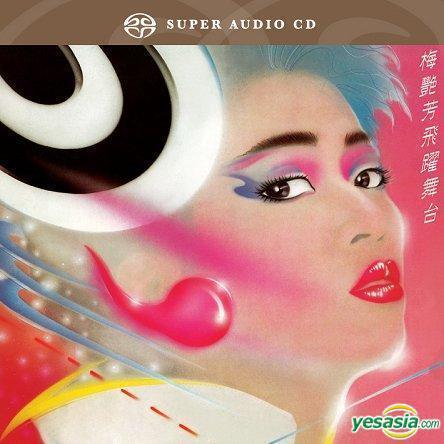 梅艷芳 (Anita Mui) – 飛躍舞台 (1984/2014) SACD ISO
