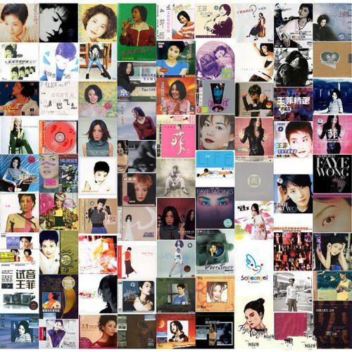 王菲1985-2015年134CD無損合集