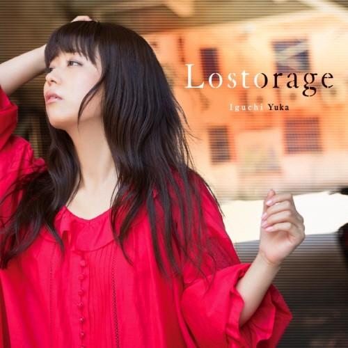 井口裕香 (Yuka Iguchi) – Lostorage [24bit Lossless + MP3 320 / WEB] [2016.10.26]
