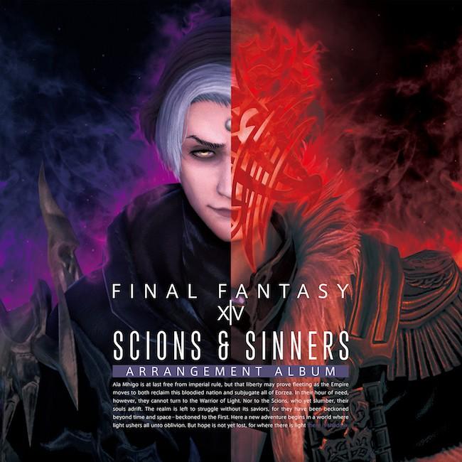 THE PRIMALS x Keiko – Scions & Sinners: FINAL FANTASY XIV ~ Arrangement Album ~ [24bit Lossless + MP3 320 / WEB] [2021.03.24]