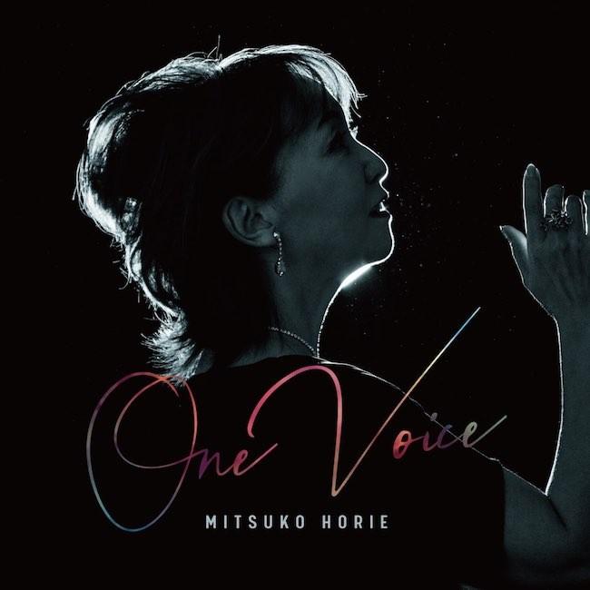 堀江美都子 (Mitsuko Horie) – One Voice [24bit Lossless + MP3 320 / WEB] [2020.02.12]