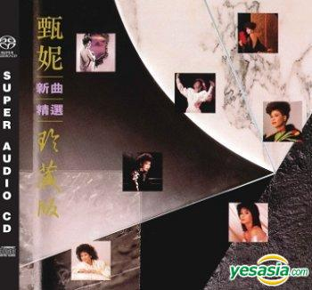 甄妮 (Jenny Tseng) – 新曲精選珍藏版 (1987/2014) SACD ISO