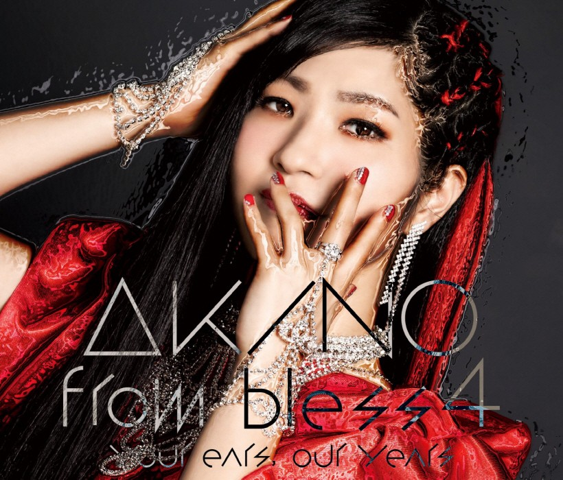 AKINO from bless4 – your ears, our years [FLAC + MP3 320 / WEB] [2021.03.24]