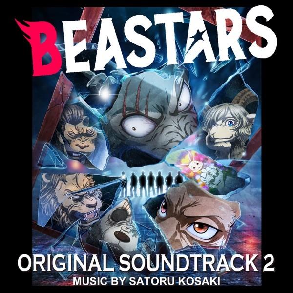 神前暁 (Satoru Kosaki) – BEASTARS ORIGINAL SOUNDTRACK 2 [24bit Lossless + MP3 320 / WEB] [2021.03.25]