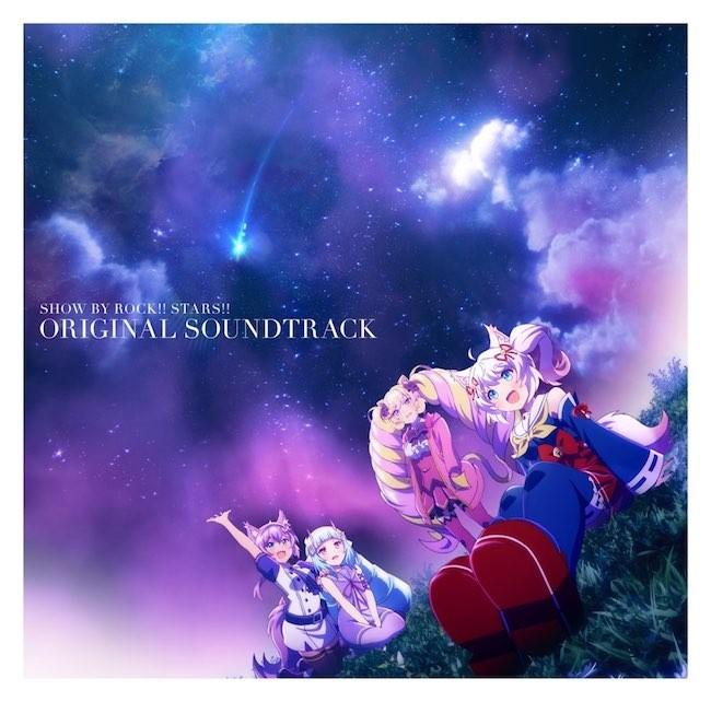 SHOWBYROCK!!STARS!! – TVアニメ「SHOW BY ROCK!!STARS!!」オリジナルサウンドトラック [24bit Lossless + MP3 320 / WEB] [2021.03.17]