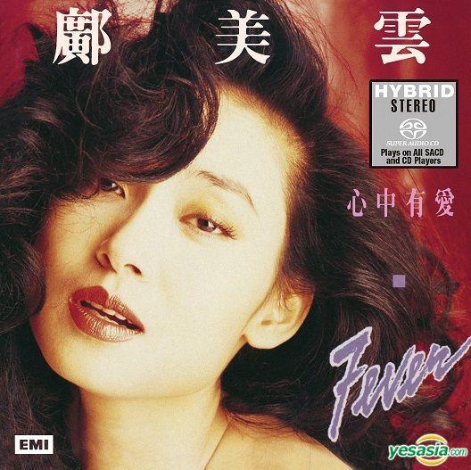 鄺美雲 (Cally Kwong) – 心中有愛 Fever (1989/2019) [SACD ISO]