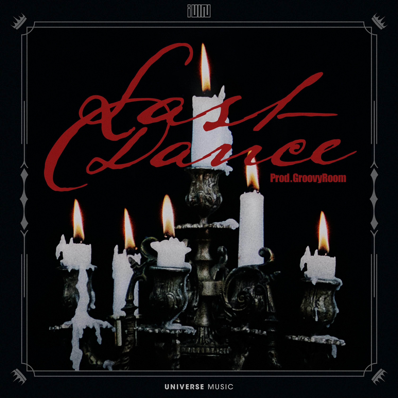(G)I-DLE – Last Dance [FLAC+ MP3 320 / WEB] [2021.04.29]