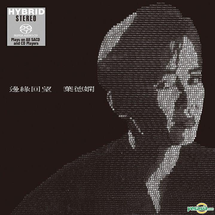 葉德嫻 (Deanie Ip) – 邊緣回望 (1987/2019) SACD ISO