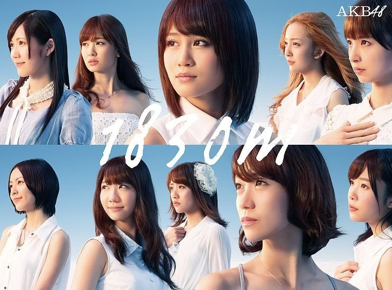 AKB48 – 1830m [FLAC / 24bit Lossless / WEB]  [2012.08.15]