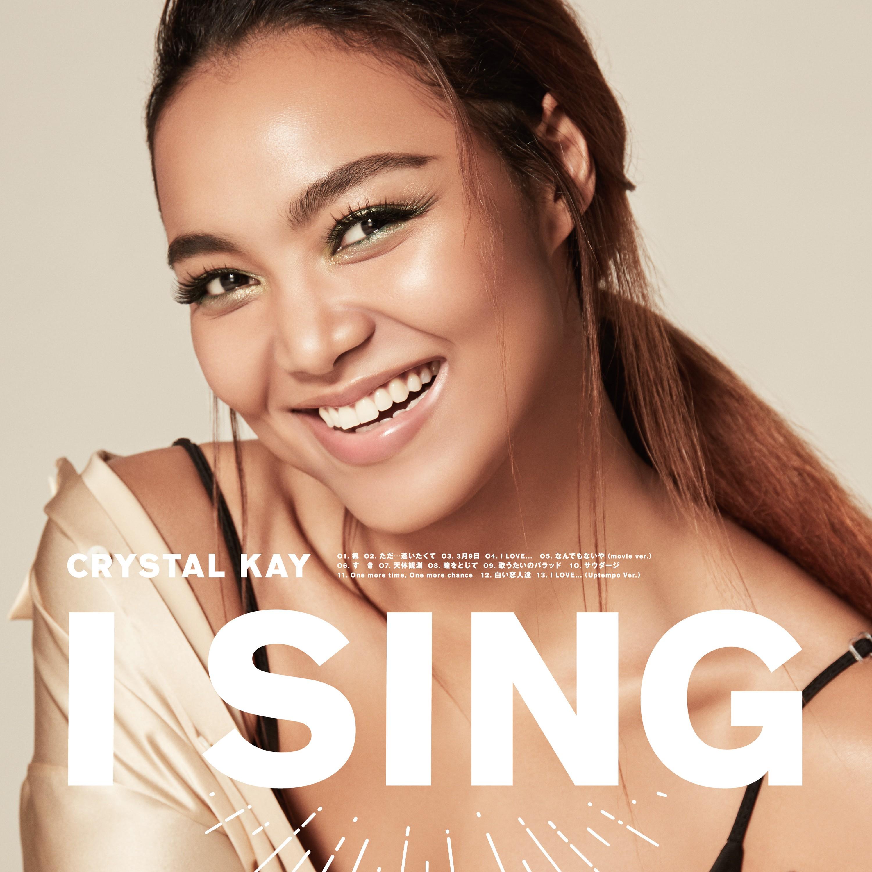 Crystal Kay – I SING [24bit Lossless + MP3 320 / WEB] [2021.04.21]