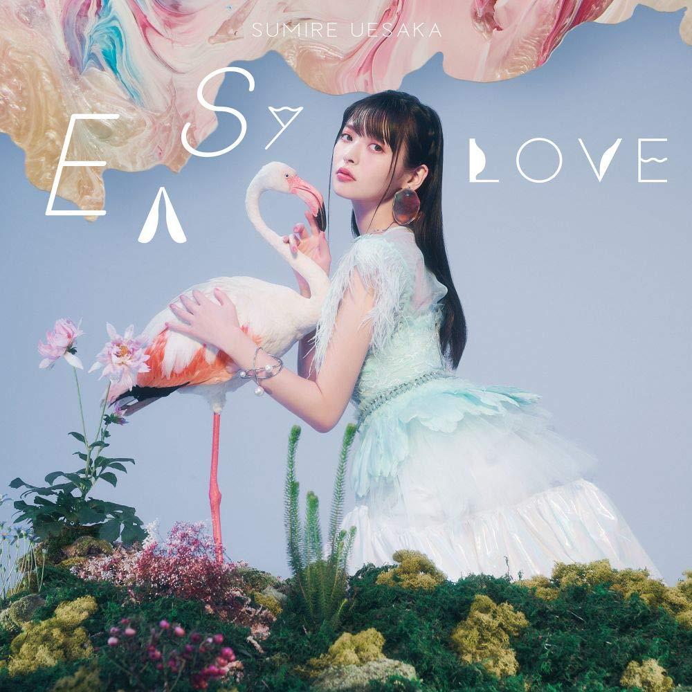 上坂すみれ (Sumire Uesaka) – EASY LOVE [FLAC + MP3 320 / WEB] [2021.04.21]