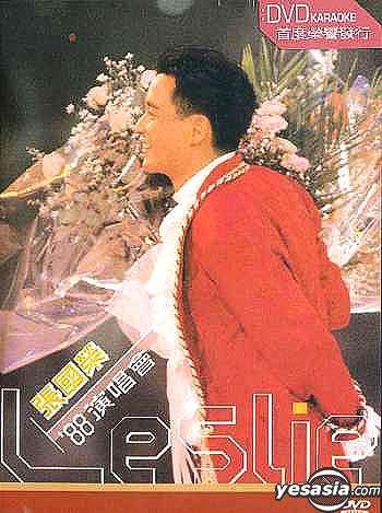 張國榮 (Leslie Cheung) – 張國榮 '88 演唱會 Karaoke (2003) DVD ISO