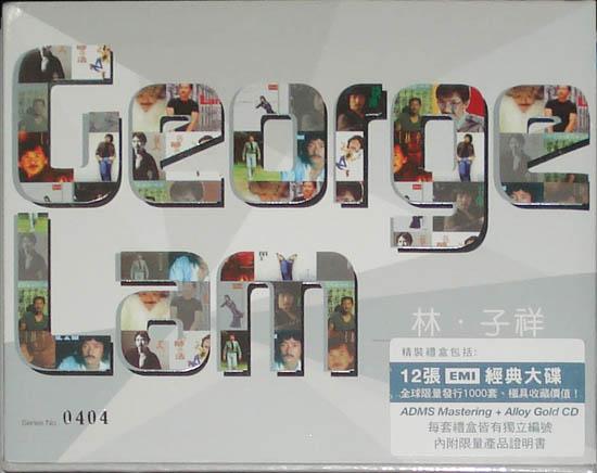 林子祥 (George Lam) – 林子祥 百代珍藏套裝 (12CD Boxset) [WAV分軌+LOG]