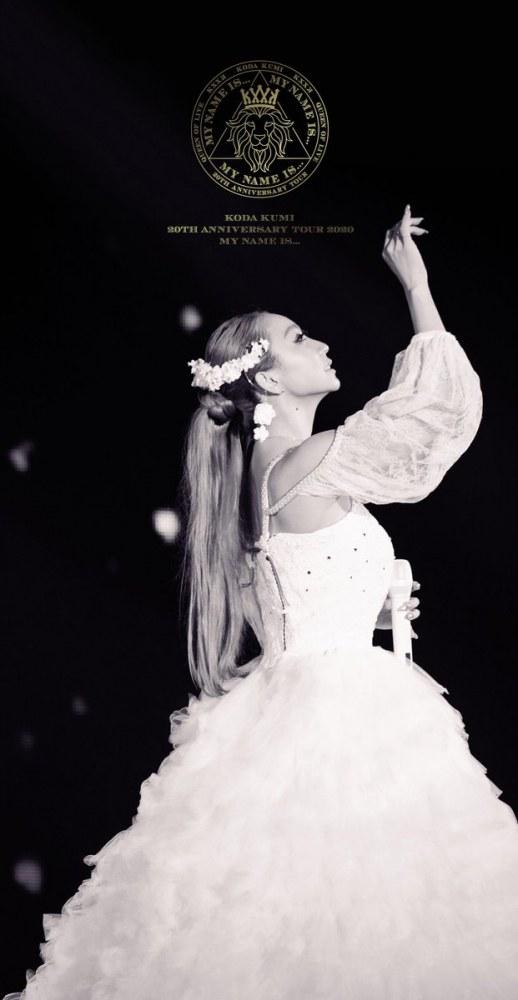 倖田來未 (Koda Kumi) – Koda Kumi 20th Anniversary Tour 2020 MY NAME IS… [Fanclub Limited Edition / 3x Blu-ray ISO] [2021.03.10]