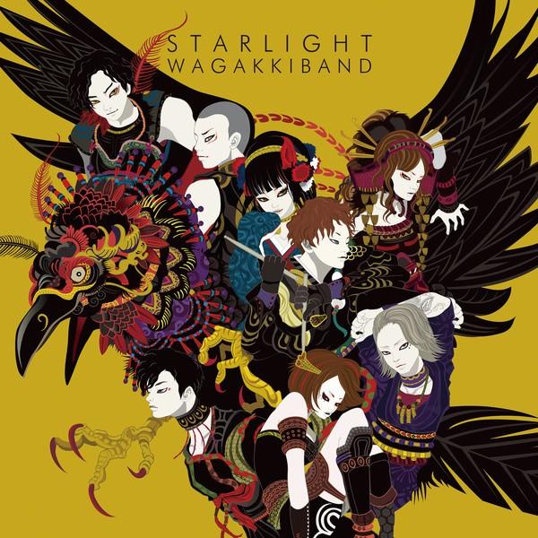 和楽器バンド (Wagakki Band) – Starlight [MKV / Lossless / Blu-Ray] [2021.05.31]