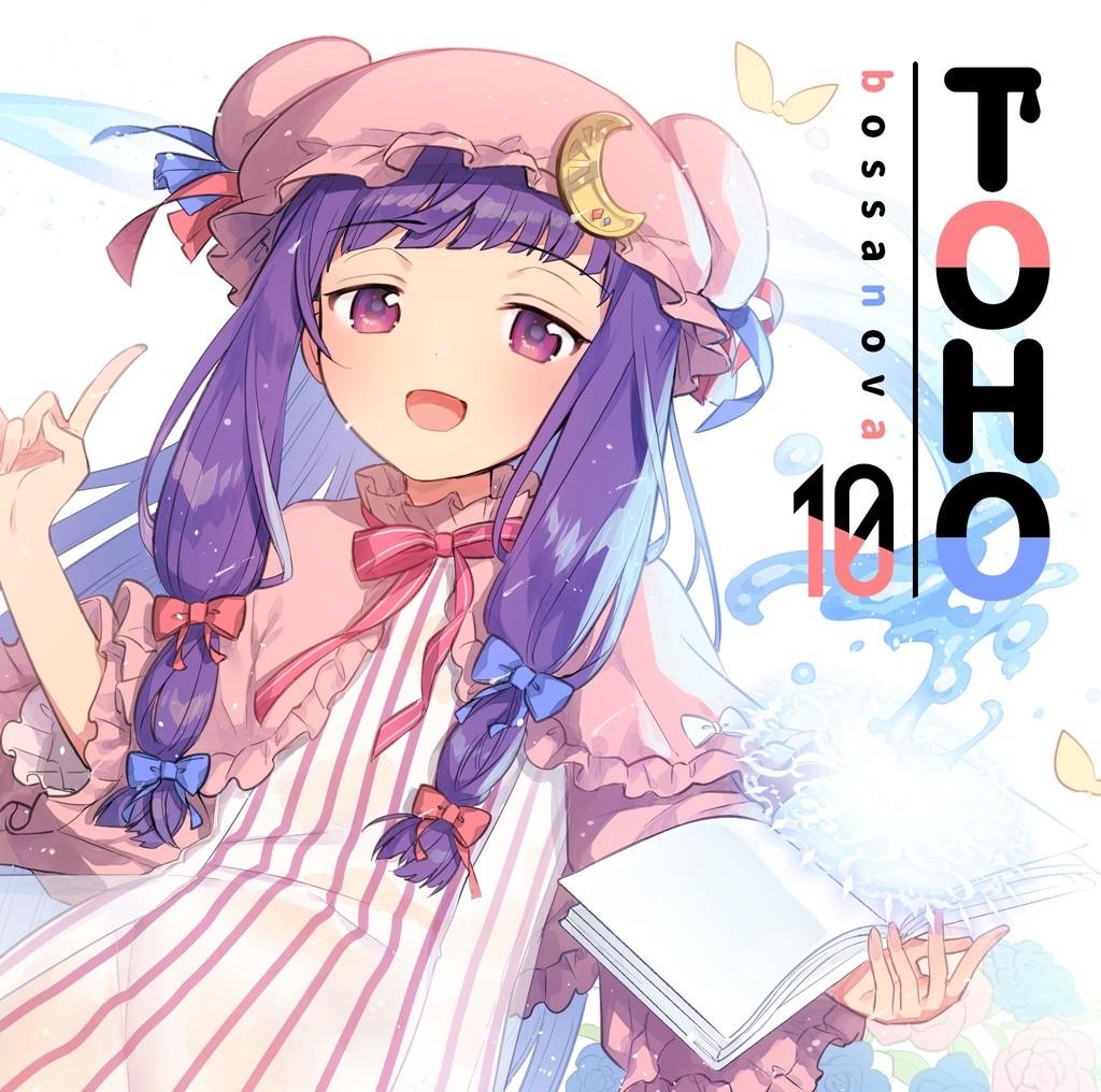 Shibayan Records – TOHO BOSSA NOVA 10 [FLAC + MP3 320] [2021.05.30]