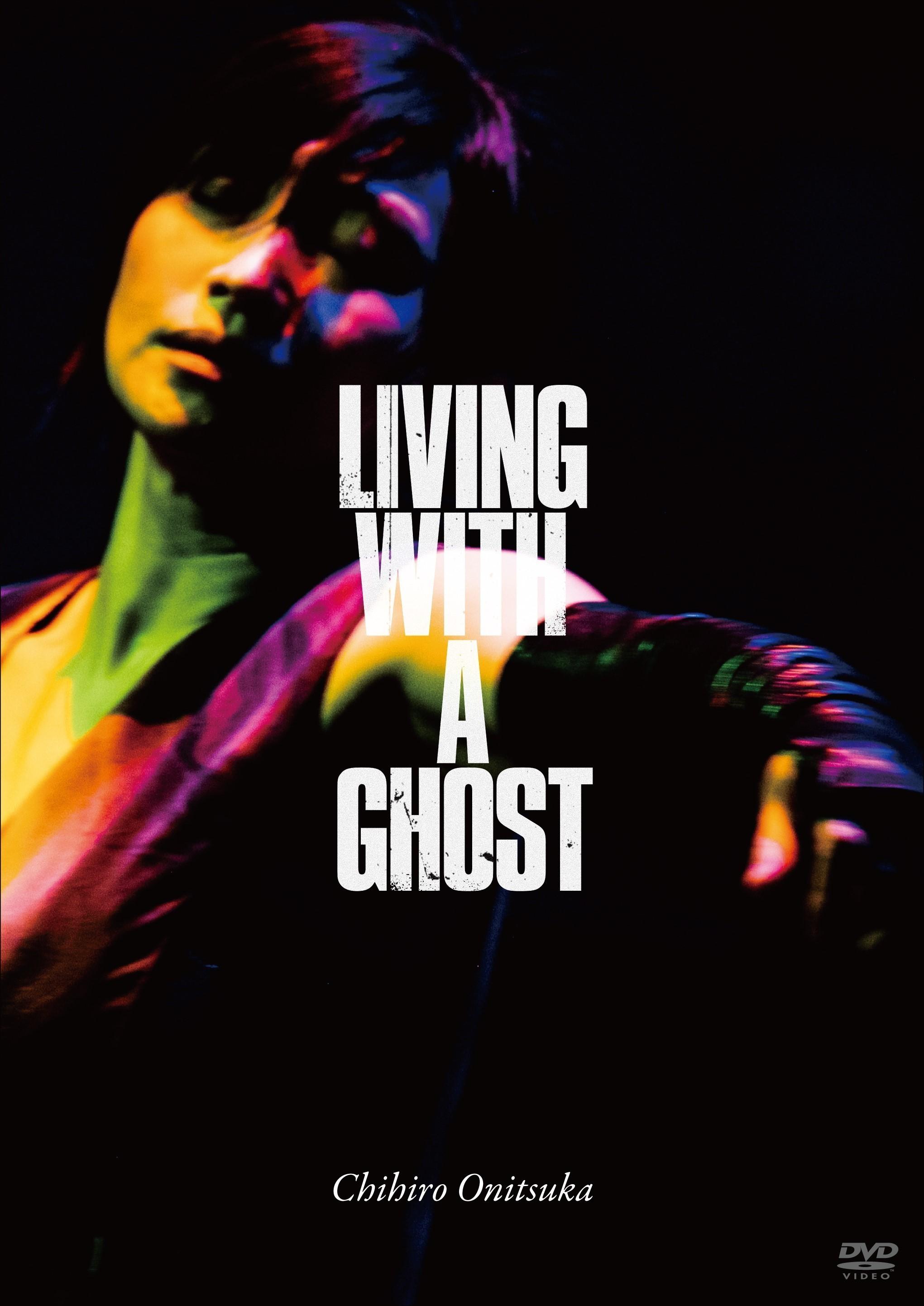 鬼束ちひろ (Chihiro Onitsuka) – LIVING WITH A GHOST [Blu-ray ISO + MP4] [2021.05.26]