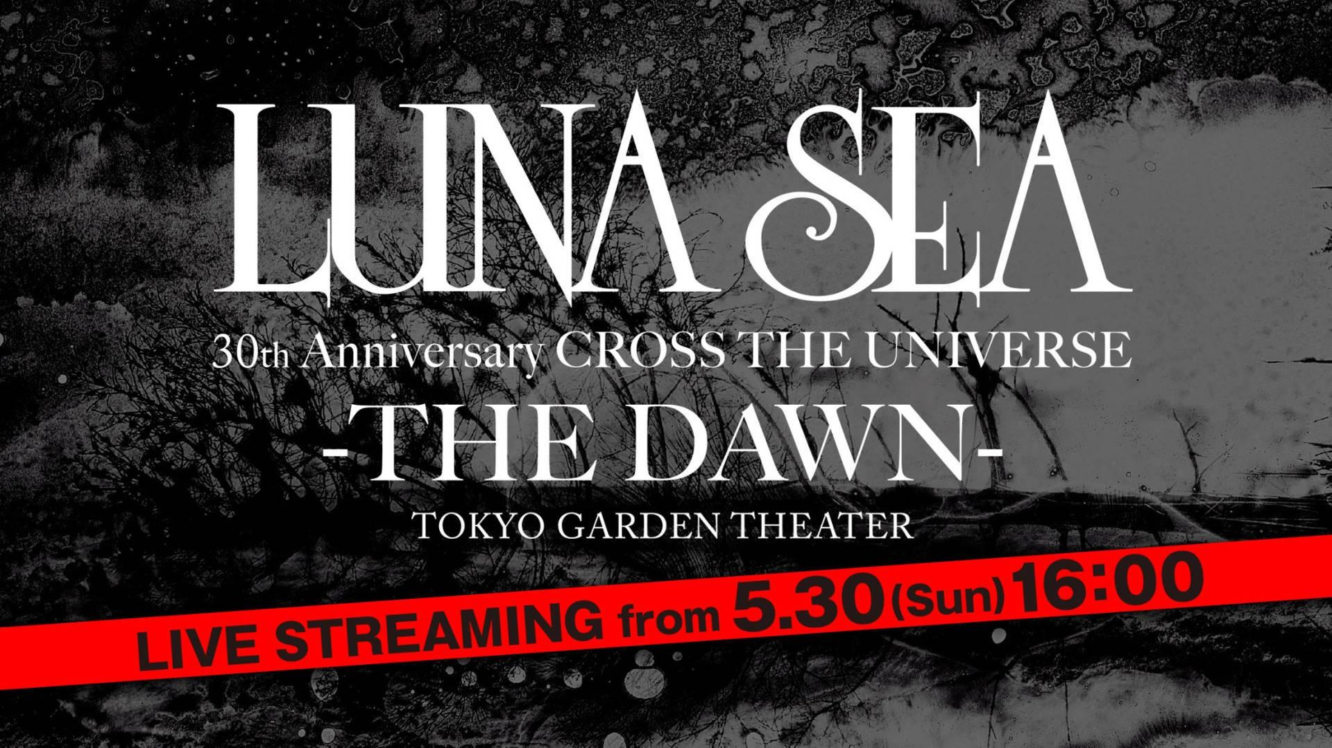 LUNA SEA – LUNA SEA 30th Anniversary CROSS THE UNIVERSE -THE DAWN- [2021.05.30]
