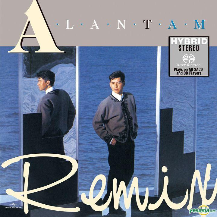 譚詠麟 (Alan Tam) – Alan Tam Remix (1990/2020) SACD ISO