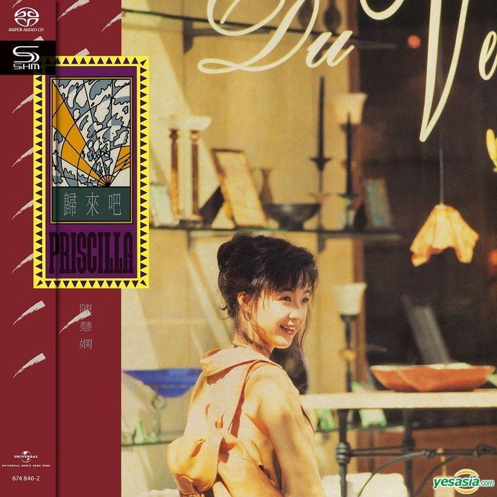 陳慧嫻 (Priscilla Chan) – 歸來吧 (1992) (SHM-SACD 2019) SACD ISO