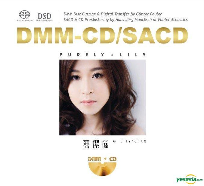 陳潔麗 (Lily Chan) – Purely (DMM-CD/SACD) (2013) SACD ISO