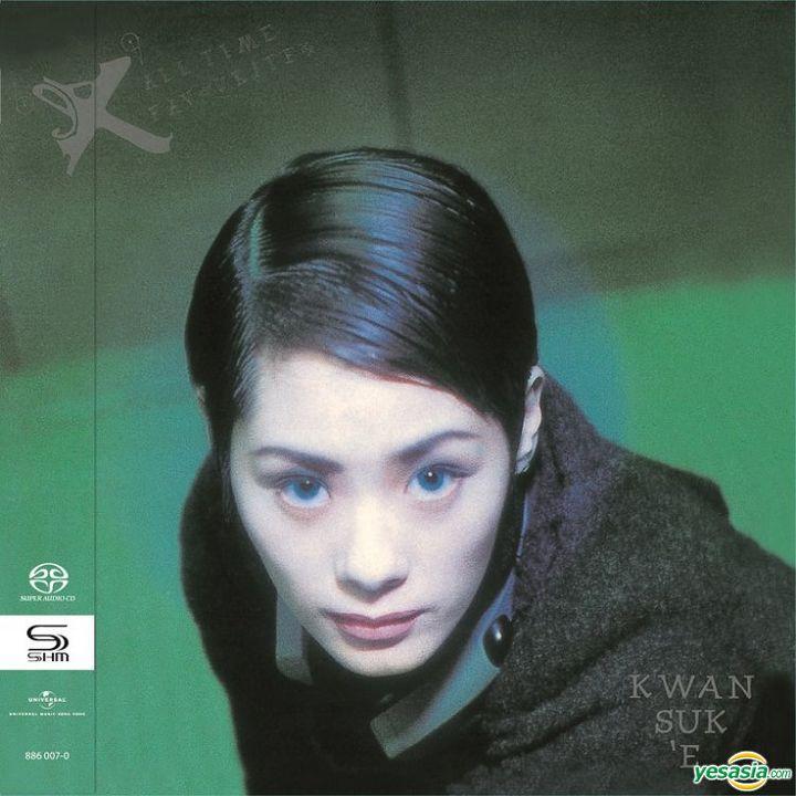 """關淑怡 (Shirley Kwan) – """"EX"""" All Time Favourites (1995) (SHM-SACD 2016) SACD ISO"""