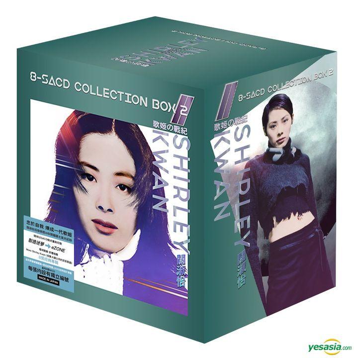 關淑怡 (Shirley Kwan) – 歌姬の戰紀 8-SACD Collection Box 2 (2020) 8xSACD ISO