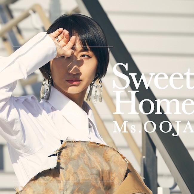 Ms.OOJA – Sweet Home [FLAC + MP3 320 / WEB] [2021.06.16]